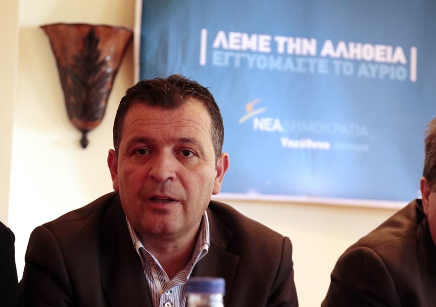 Xristos Mpokoros