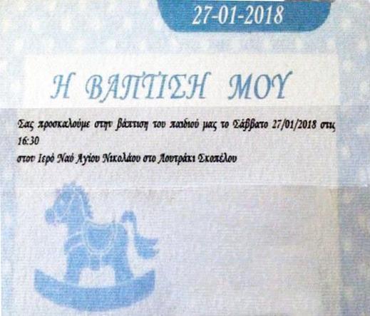 Baptisi Barlami Aq