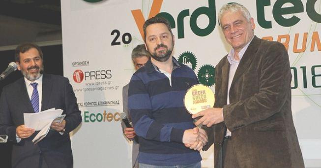 Greek Green Awards Αλοννήσου