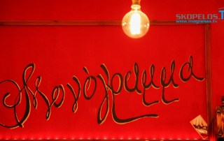 Monogramma Cafe Bar Skopelos (4)