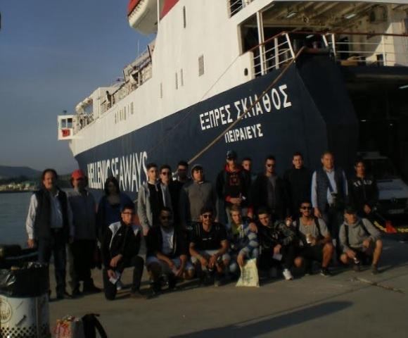 Express Skiathos