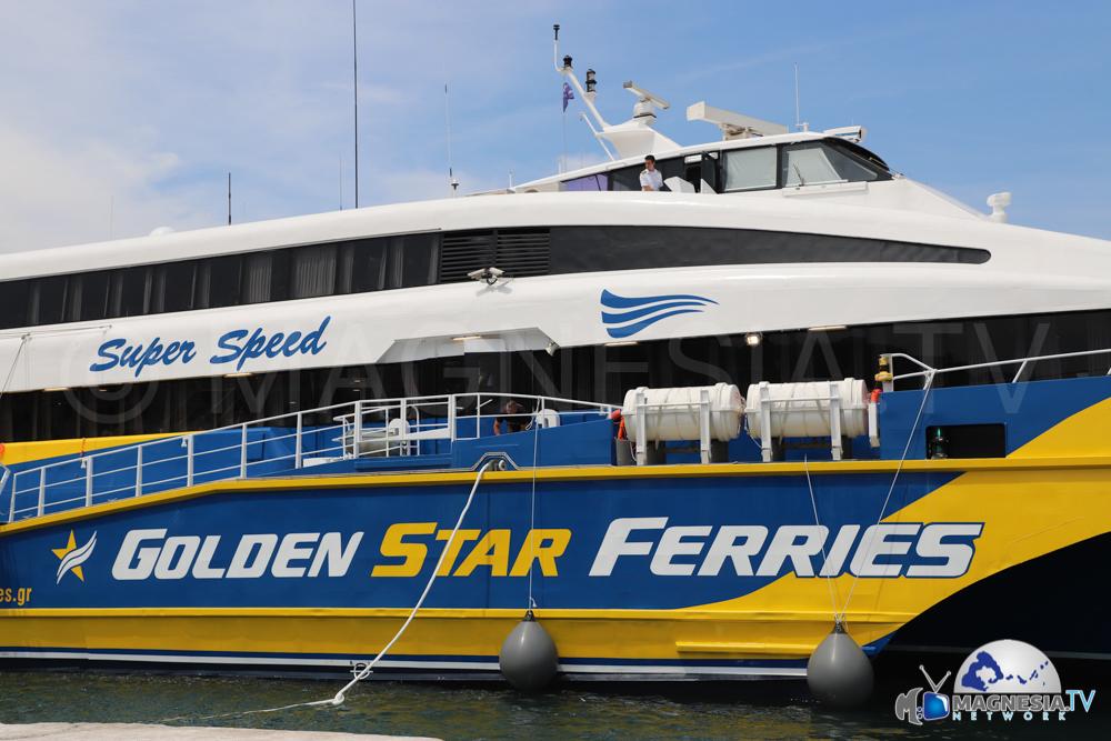 Golden Star Ferries (12 Of 36)