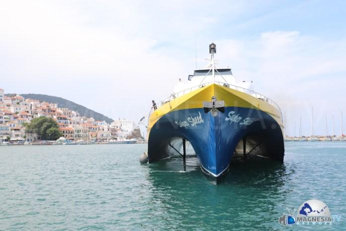 Golden Star Ferries (8 Of 36)
