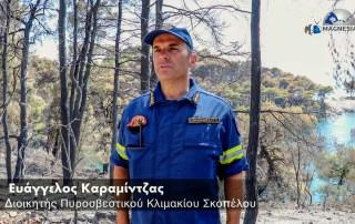 Karantzas (1 Of 1)