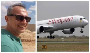 Ethiopian Airlines Αντώνης Μαυρόπουλος Tragodia Ellina