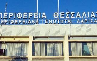 Thessalias (1 Of 1)