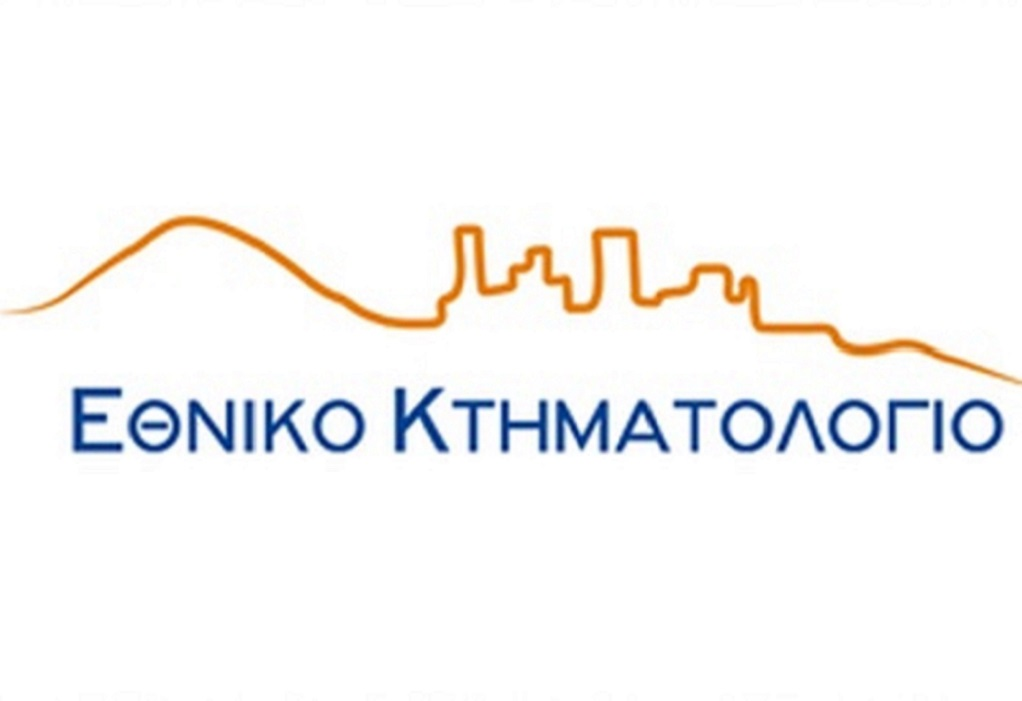 Ktimatologio2