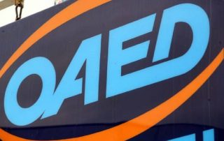 Oaed 1