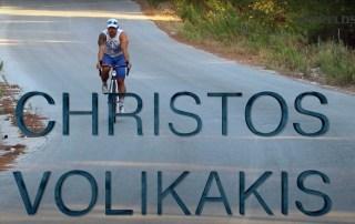 Christos Volikakis