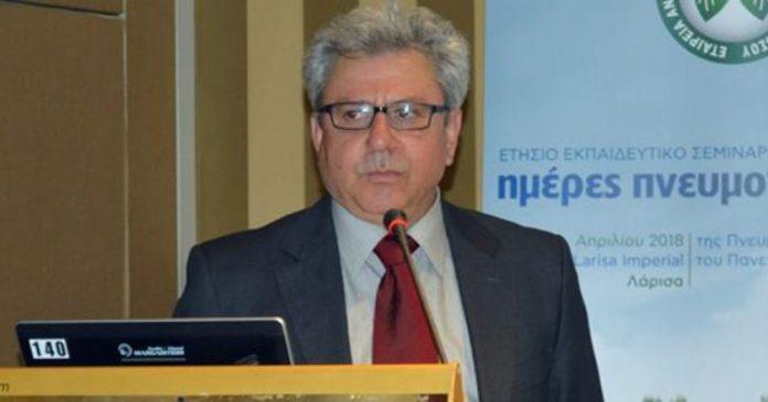 E. Tsamis