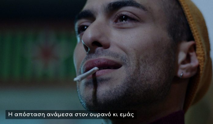 Greek Film Festival Germany