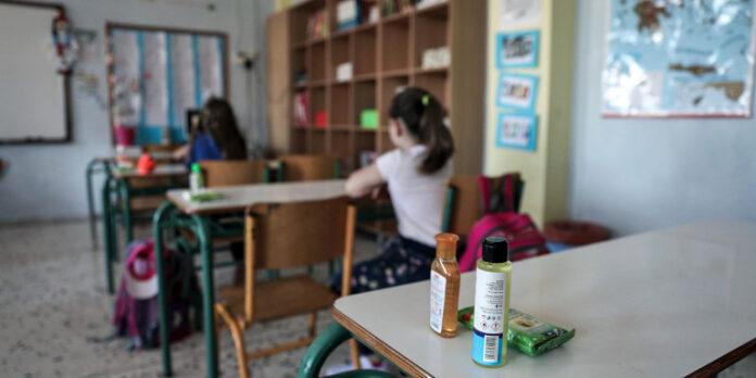 Άνοιγμα σχολείων: Πώς θα γίνει, σενάριο για εναλλάξ παρουσία μαθητών