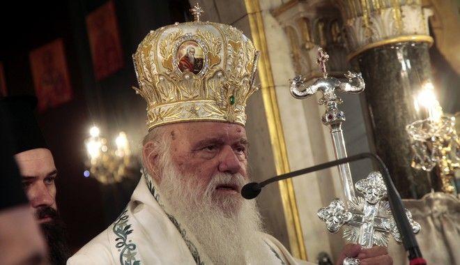Για δεύτερη ημέρα στον «Ευαγγελισμό» ο Αρχιεπίσκοπος Ιερώνυμος Σταθερή η κατάστασή του