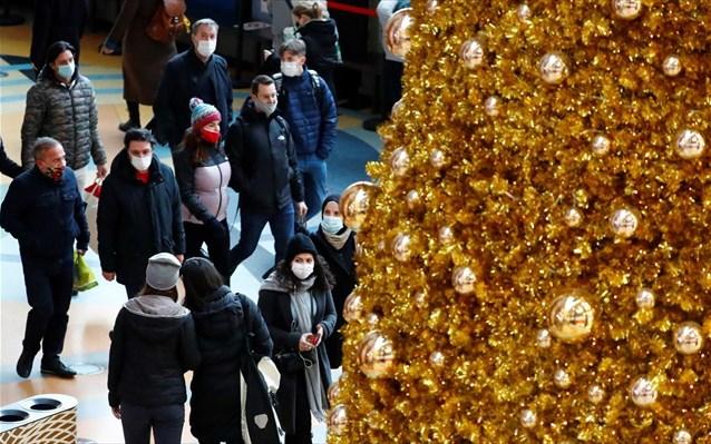 Η Ευρώπη χαλαρώνει προσεκτικά τα μέτρα για να «σώσει τα Χριστούγεννα»