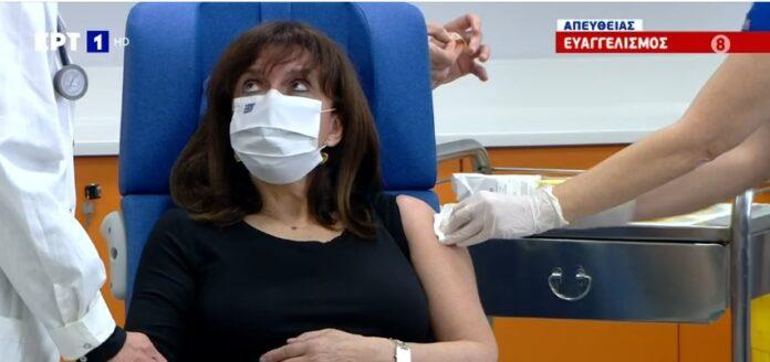 Εμβολιάστηκε η Πρόεδρος της Δημοκρατίας