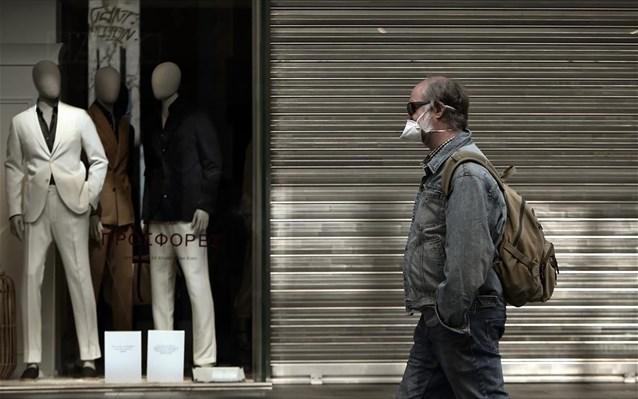 ΕΣΕΕ: Να καλυφθούν οι ασφαλιστικές εισφορές Νοεμβρίου των εμπόρων που παραμένουν κλειστοί