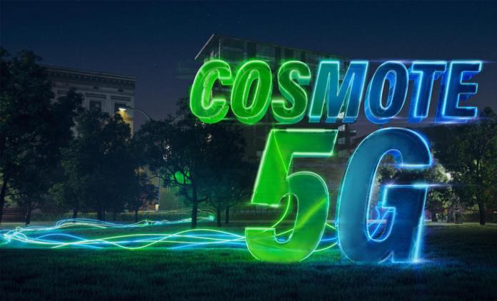 COSMOTE 5G: Διαθέσιμο σε Αθήνα, Θεσσαλονίκη και άλλες μεγάλες πόλεις
