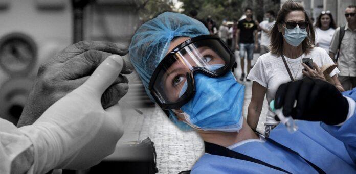Έκθεση – κόλαφος για την πανδημία: «Παγκόσμιος οργανισμός Υγείας και Κίνα μπορούσαν να αντιδράσουν γρηγορότερα»