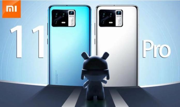 Τελικά υπάρχει Xiaomi Mi 11 Pro;