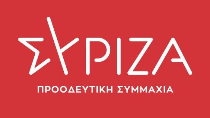 ΣΥΡΙΖΑ: Πόσους ψηφοφόρους αριθμεί τελικά η «δεξαμενή» των αποδήμων
