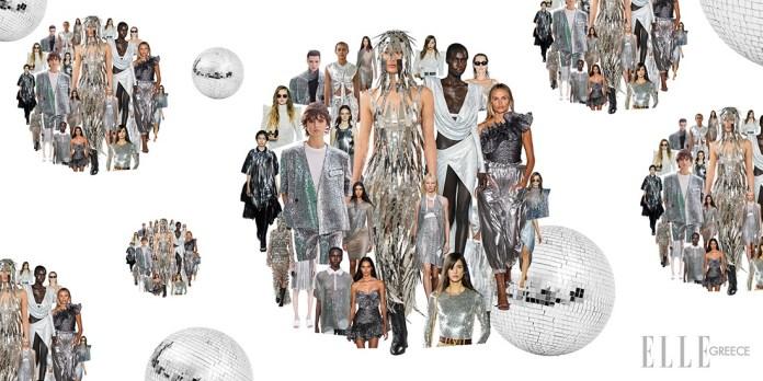 Κορίτσια στη ντίσκο: 15 Glam κομμάτια που περιμένουμε πώς και πώς να φορέσουμε και πάλι #QuarantineLife