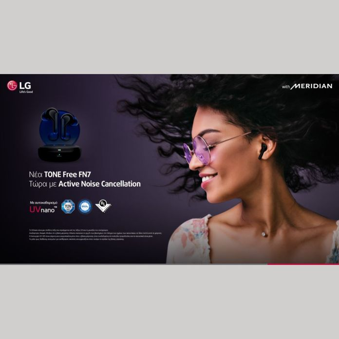 LG TONE Free FN7 Earbuds: Σούπερ διαγωνισμός στο Instagram