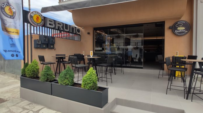 Bruno Karbelis Cafe Skopelos (1)