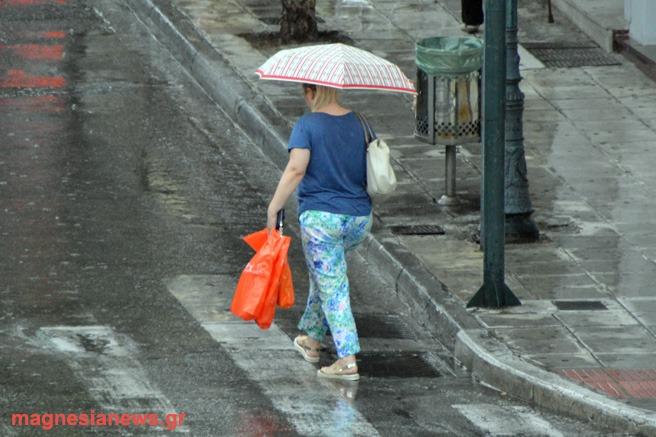 Καιρός σήμερα: Βροχές και πτώση της θερμοκρασίας