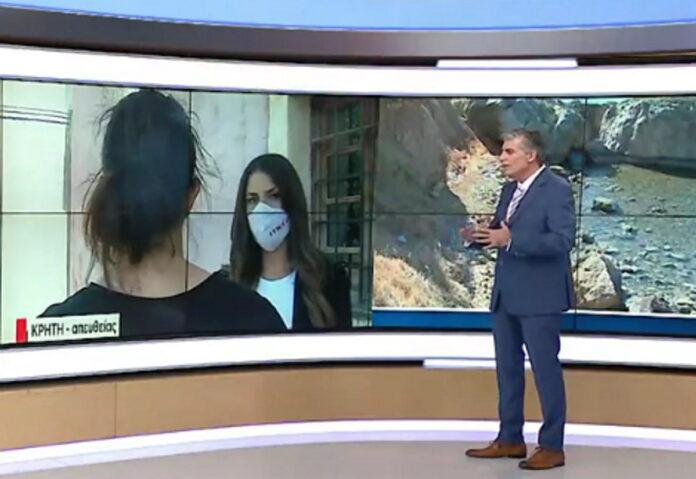 Ο οικογενειακός Γολγοθάς της 11χρονης που σκοτώθηκε στα βράχια – Τι λέει η μητέρα της