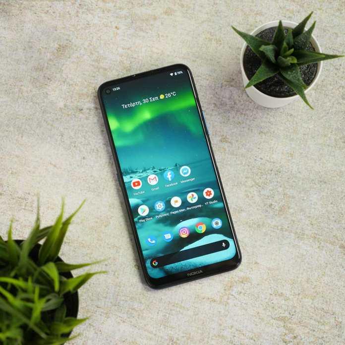 H HMD Global καθυστερεί τα Updates σε Android 11 των Nokia Smartphones
