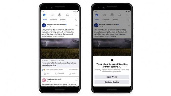 To Facebook θέλει να διαβάζεις το άρθρο προτού το κάνεις Share