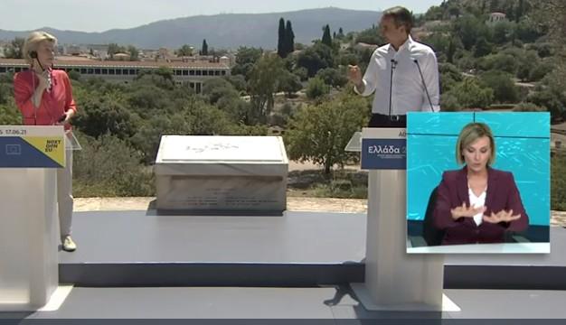 Μητσοτάκης για Ελλάδα 2