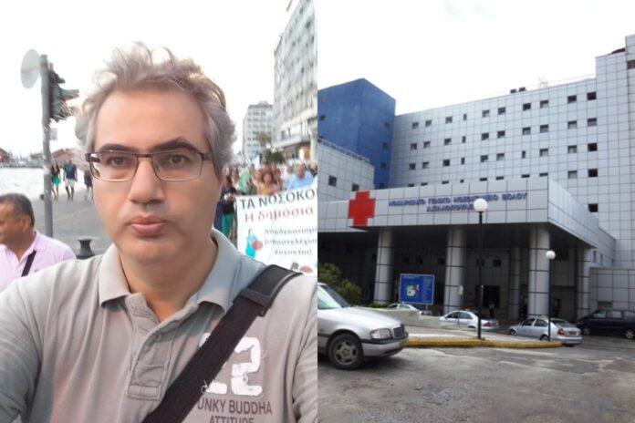 Ντίνος Μηνδρινός: Υπέρ του εμβολιασμού αλλά κατανοούμε και τους συναδέλφους που έχουν επιφυλάξεις