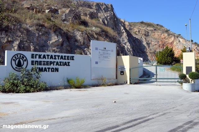 Συνταξιοδοτείται η πρώην προϊσταμένη των ΕΕΛ Βόλου