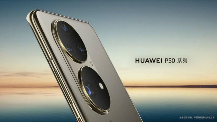 Huawei P50: Έρχεται στις 29 Ιουλίου με Ultrawide αισθητήρα