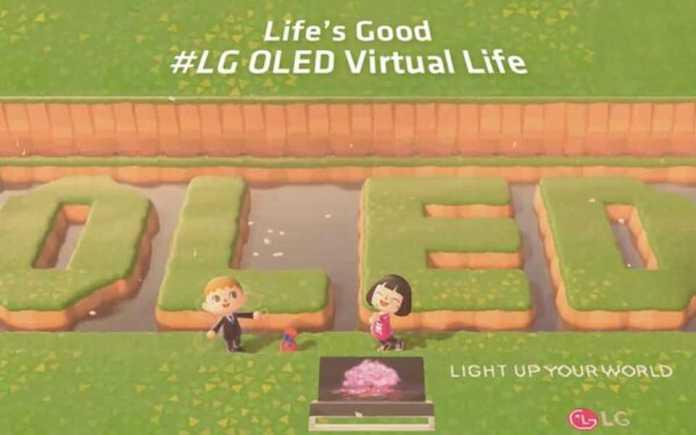 LG: Δημιούργησε δύο εικονικά νησιά στο παιχνίδι Animal Crossing: New Horizons