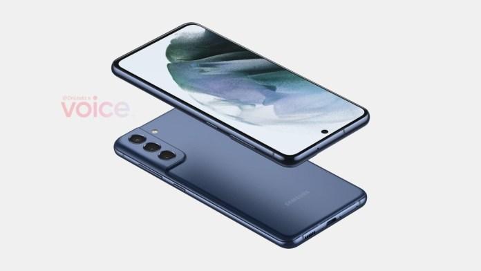 Samsung Galaxy S21 FE: Θα έχει ταχεία φόρτιση 25W