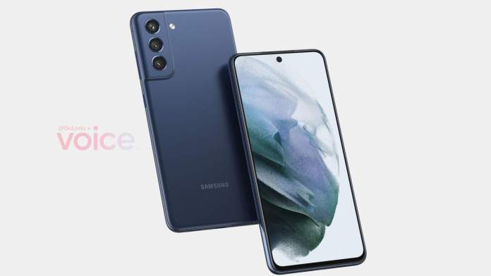 Samsung Galaxy S21 FE: Τον Οκτώβριο η παρουσίασή του