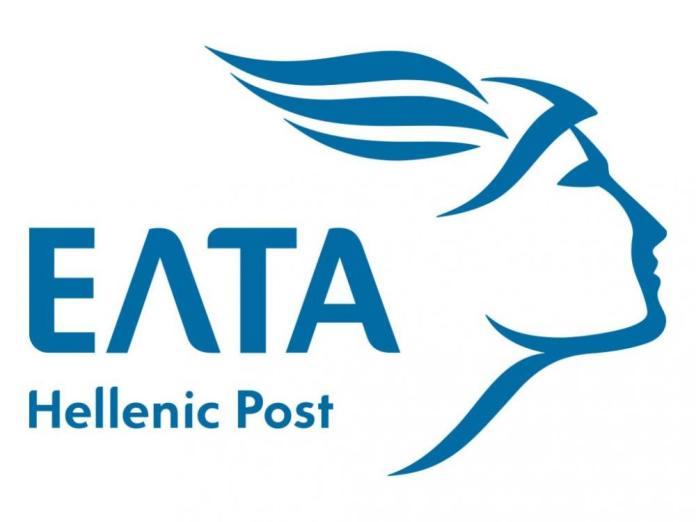 ΕΛΤΑ: Ανακοίνωση σχετικά με την αλλαγή στο ΦΠΑ