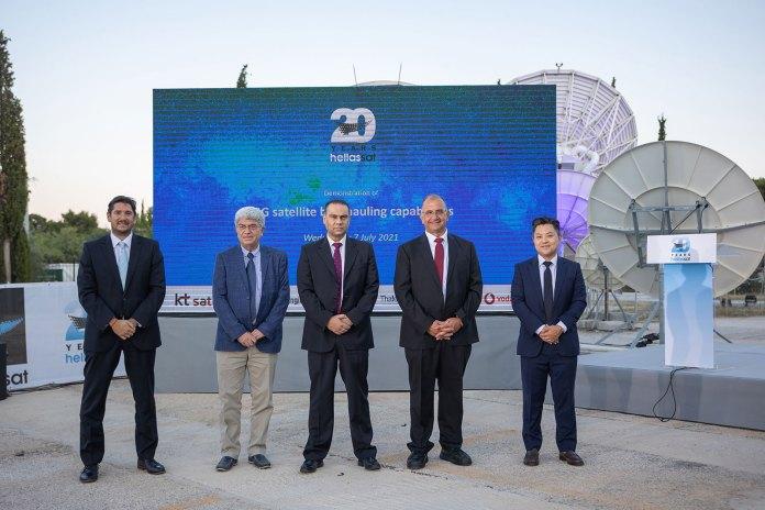 HELLAS SAT 5G Satellite
