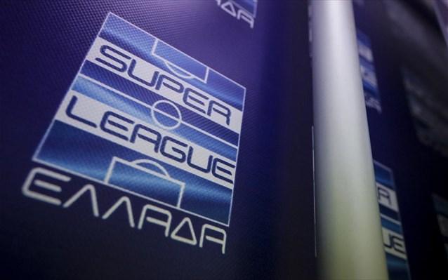 Super League: Έκτακτη Γενική Συνέλευση την ερχόμενη Δευτέρα