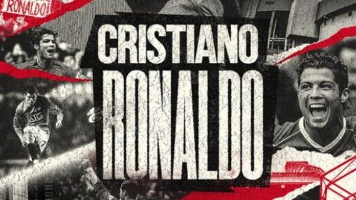Γιουνάιτεντ για Ρονάλντο: «Οχι δεν ήταν όνειρο!»