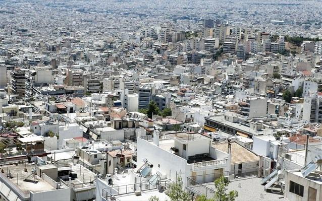 Νέα μείωση του ΕΝΦΙΑ κατά 8% εξετάζει η κυβέρνηση