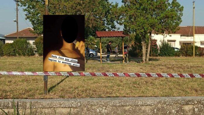 Σέρρες: Ο δολοφόνος του 20χρονου ανέβασε βίντεο μετά το φόνο του 21χρονου