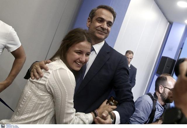 Στις ΗΠΑ ο Κυριάκος Μητσοτάκης για να «εγκαταστήσει» την κόρη στο πανεπιστήμιο