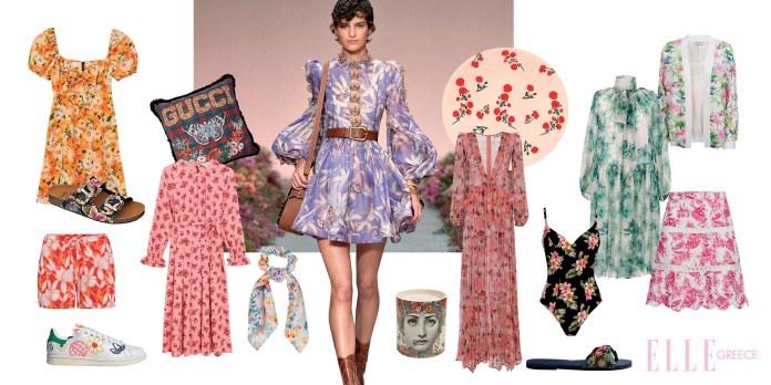 Flower Power: 12 προσθήκες για να μοιάζει η βαλίτσα των διακοπών με πολύχρωμο μπουκέτο