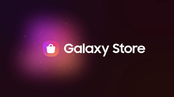 Samsung: Τέλος οι διαφημίσεις από τις εφαρμογές της