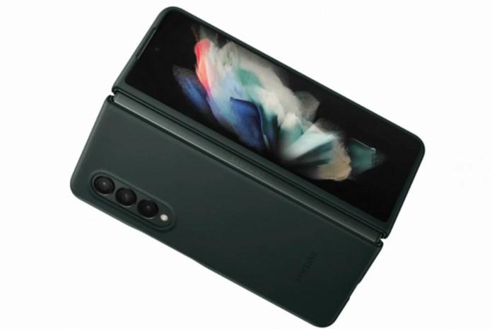 Samsung Galaxy Z Fold 3: Δεν θα έχει φορτιστή στη συσκευασία;