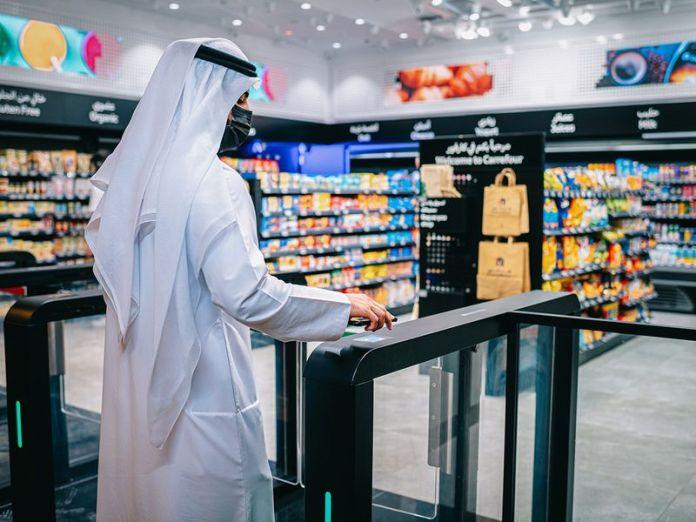 Carrefour: Στο Ντουμπάι τα ψώνια γίνονται χωρίς ταμείο