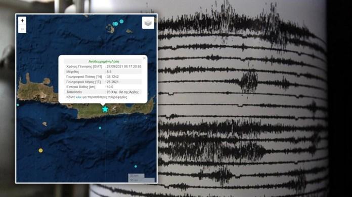 Earthquake Crete2